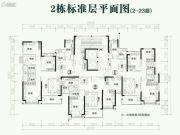 恒大翡翠华庭108--143平方米户型图