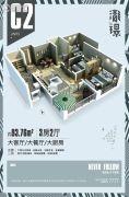 �{�Z3室2厅1卫93平方米户型图