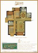 名城银河湾3室2厅2卫131平方米户型图
