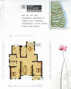 镜水蓝庭2期IN豪庭3室2厅2卫137平方米户型图