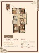 金都南德大院4室2厅2卫126平方米户型图