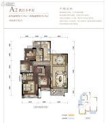 蓝光林肯公园4室2厅2卫0平方米户型图