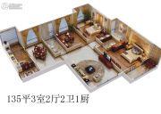白桦林・印象3室2厅1卫135平方米户型图