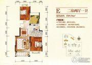万和・新希望2室2厅1卫91平方米户型图