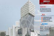 北京ONE看图说房