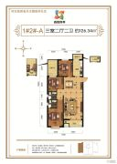 香悦四季3室2厅2卫126平方米户型图