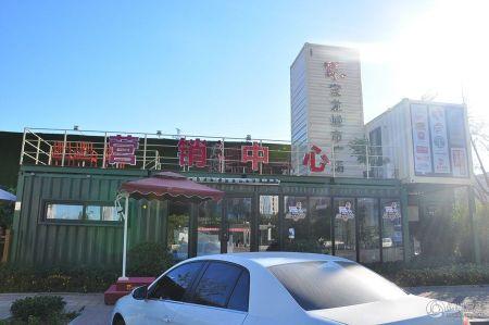 烟台莱山宝龙广场