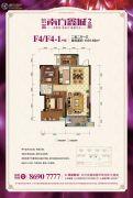 凯富南方鑫城2室2厅1卫91平方米户型图