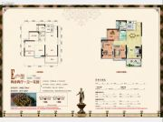 珠江・帝景山庄2室2厅1卫92平方米户型图
