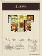 万晟・凤凰美地3室2厅2卫126平方米户型图