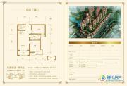 金屋秦皇半岛2室2厅1卫86平方米户型图