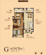 物华国际城3室2厅1卫114平方米户型图