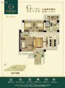 新田城3室2厅2卫129--130平方米户型图