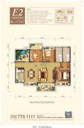 平沙奥园广场冠军城3室2厅2卫117平方米户型图
