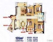 香开新城5室2厅2卫135平方米户型图