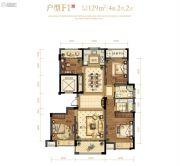 文鼎苑4室2厅2卫129平方米户型图