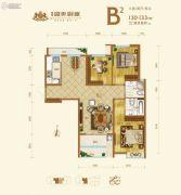 盛世御城3室2厅2卫130--133平方米户型图