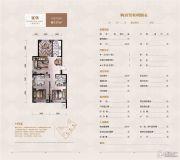 首地首城3室2厅2卫137平方米户型图