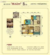 楚霖・鼎观世界二期2室2厅2卫98平方米户型图