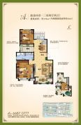 伟东湖山美地・书香郡3室2厅2卫129平方米户型图