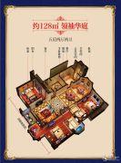万科中梁・金域中央5室2厅2卫128--165平方米户型图
