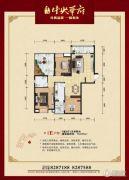 恩施清江・中央华府3室2厅1卫112平方米户型图