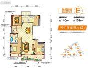 佳源优优城南4室2厅2卫140平方米户型图