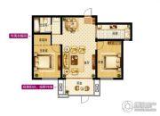 中楷信・斟酌2室2厅1卫96平方米户型图