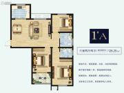 安阳荣盛华府3室2厅2卫126平方米户型图