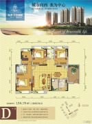 江景郦城3室2厅2卫134平方米户型图