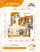 鹤山骏景湾豪庭3室2厅2卫103平方米户型图