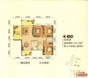 悦秀名城3室2厅2卫120平方米户型图