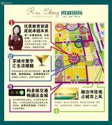 芮城国际交通图