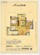 南充碧桂园2室2厅1卫87平方米户型图
