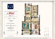中梁・湖滨首府3室2厅1卫89平方米户型图