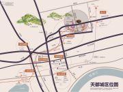 天都城・天熙公馆交通图