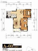 统建新干线3室2厅1卫94--97平方米户型图