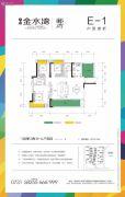 九华金水湾3室2厅2卫123平方米户型图