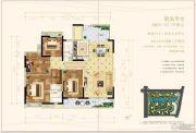 天悦湾4室2厅2卫125平方米户型图