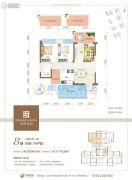 清晖嘉园2室2厅1卫90平方米户型图