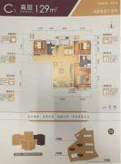 中国铁建国际城3室2厅2卫129平方米户型图