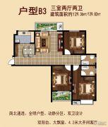 信跃盛世家园3室2厅2卫129平方米户型图