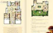 融侨观邸3室2厅2卫137平方米户型图