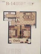 南郊中茵城2室2厅1卫84--87平方米户型图