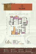 安厦漓江源著4室2厅3卫252平方米户型图