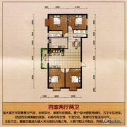 汉水风光4室2厅4卫130平方米户型图