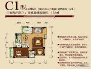 印象南滨3室2厅2卫129平方米户型图