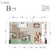 ICC铂庭2室2厅1卫95平方米户型图