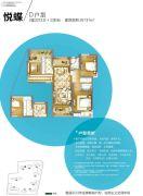 雅居乐国际3室2厅2卫131平方米户型图