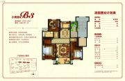 润园小区3室2厅1卫121平方米户型图